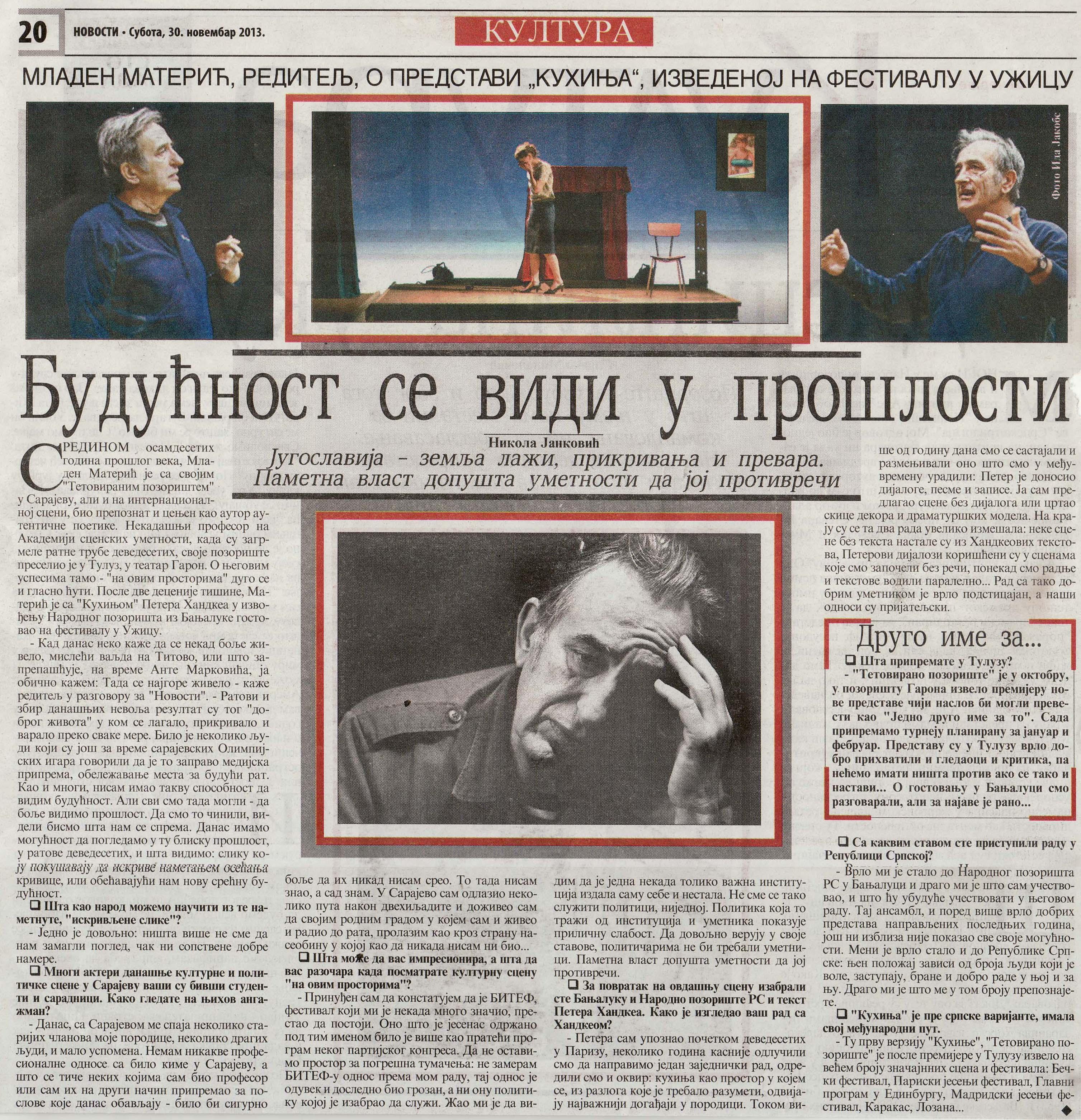 vecernje-novosti-begrade-serbie-30112013